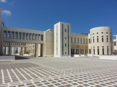 University of Crete, Physics Department