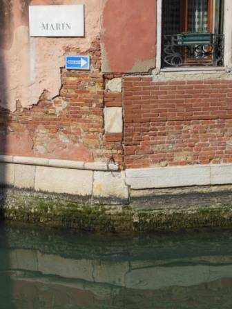 Venice (one-way road) 2015